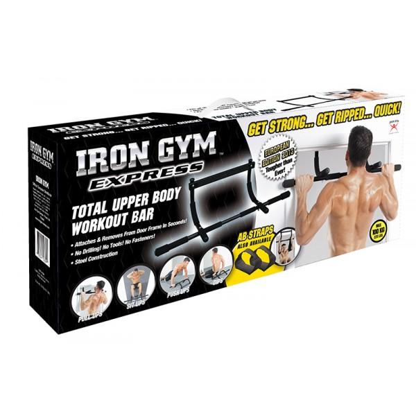 Iron Gym Express